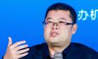 中国制造论坛