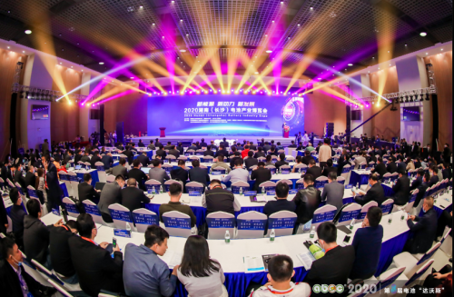 """第8届电池""""达沃斯""""论坛暨展会在长沙宁乡举办 近200家商家参与"""